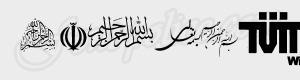 arabe A Nemad2 ttf